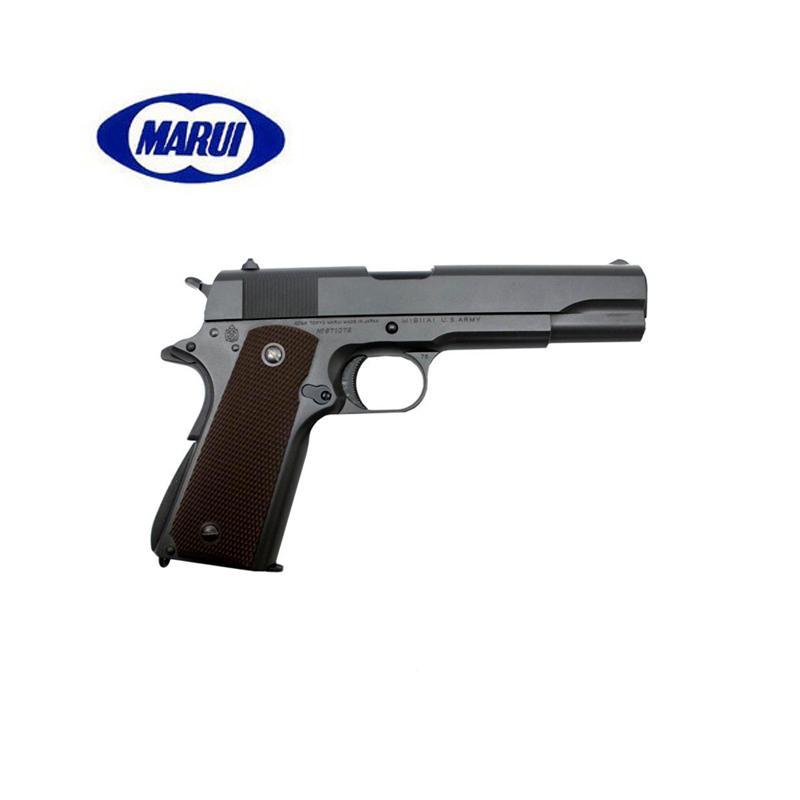 M1911A11 Colt Government - GBB - Tokyo Marui - Rebel Replicas